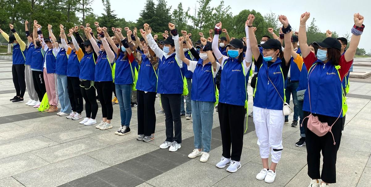 """""""行者常至·为者常成""""2020爱游戏官方注册集团毅行活动员工风采"""