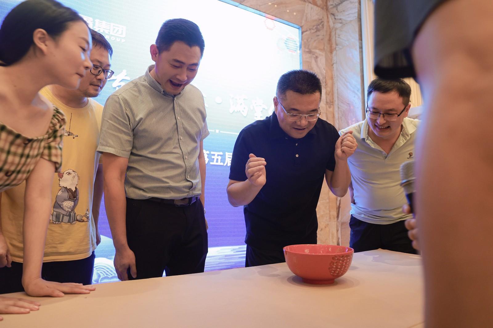 爱游戏官方注册集团第五届中秋博饼宴会